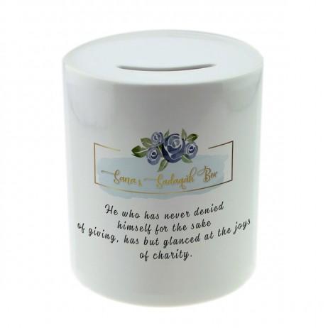 Blue Flower - Sadaqah Box