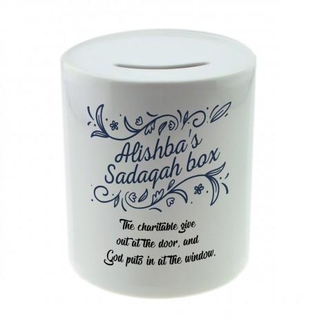 Blue Petal - Sadaqah Box