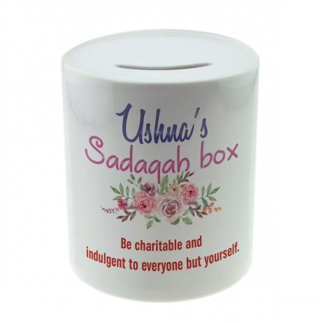 Giving - Sadaqah Box