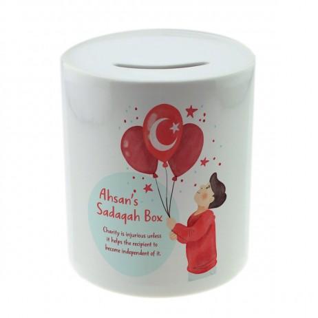 Turkey - Sadaqah Box