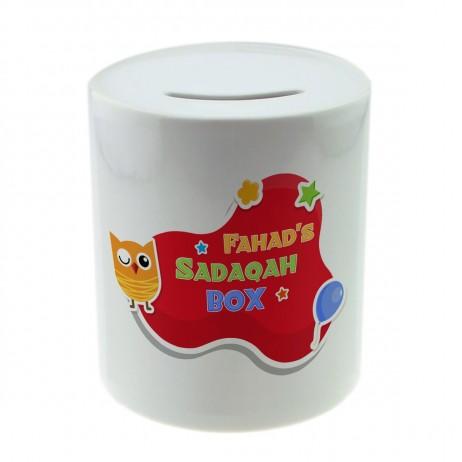 Owl - Sadaqah Box